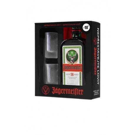 Jägermeister 0,7l 35% v darčekovom balení s dvoma pohárikmi